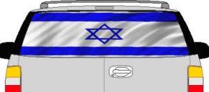 CLR189 Israel Jewish Vision Rear Window Mural Decal