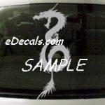 DRG113 Tribal Dragon Decal